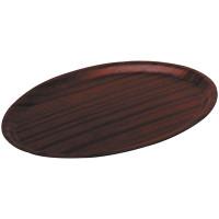 """Plateau de service """"Woodform"""" ovale"""