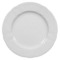 Seltmann Weiden Salzburg assiette plate 30cm